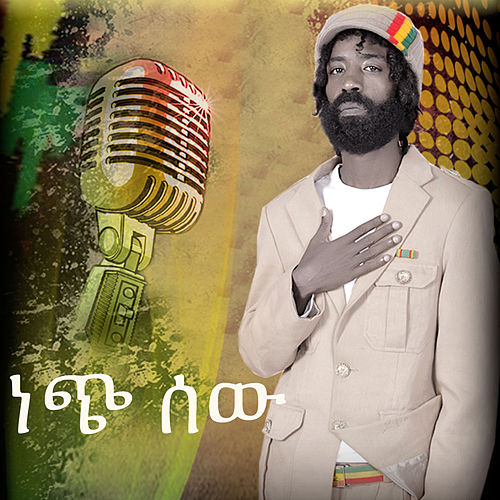 Nech Sew by Jah Lude