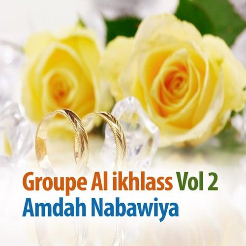 al amdah nabawiya