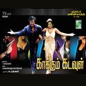 Kakkum Kadavul (Original Motion Picture Soundtrack) by Various Artists