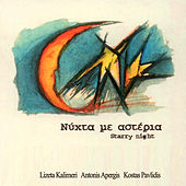 Nihta Me Asteria (Starry Night) de Various Artists