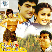 Poochho Mere Dil Se (Original Motion Picture Soundtrack) by Various Artists