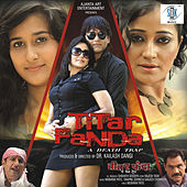 Titar Fanda - A Death Trap (Original Motion Picture Soundtrack) by Various Artists