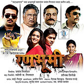 Ranbhoomi (Original Motion Picture Soundtrack) by Various Artists