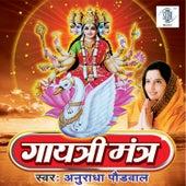 Gayatri Mantra by Anuradha Paudwal