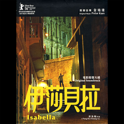 Isabella by Various Artists