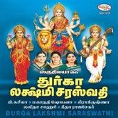 Durga Lakshmi Saraswathi de Various Artists