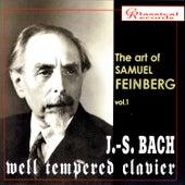 The Art Of Samuel Feinberg by Samuel Feinberg