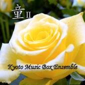 Studio Ghibli Works Music Box Collection 童2 by Kyoto Music Box Ensemble