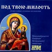 Beneath Thy Mercy by Pritcha
