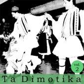 Dimotika Vol.2 de Various Artists