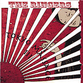 TOKYO MASSAGE III by The Ringers