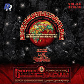 Allah Allah Min Raasil Hussain by Various Artists