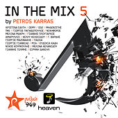 Rithmos 9,49 in the Mix Vol. 5 de Various Artists