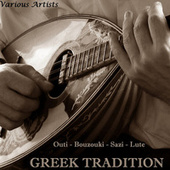 Greek Tradition de Various Artists