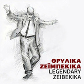 Thrylika Zeibekika - Legendary Zeibekika by Various Artists
