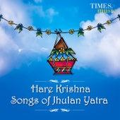 Hare Krishna Songs of Jhulan Yatra de Various Artists
