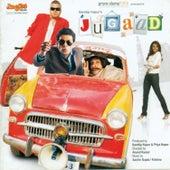 Jugaad (Original Motion Picture Soundtrack) de Various Artists