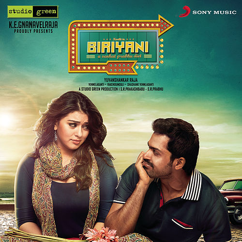 Biriyani (Telugu) (Original Motion Picture Soundtrack) by Yuvan Shankar Raja