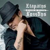 Plati Me Plati [Πλάτη Με Πλάτη] von Stamatis Gonidis (Σταμάτης Γονίδης)
