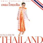 เพลงไทยเดิม. Songs from Thailand: Thai Typical Music de Relax Around the World Studio