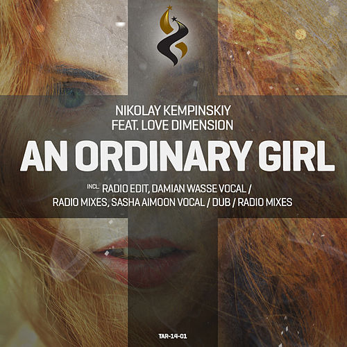 An Ordinary Girl by Nikolay Kempinskiy