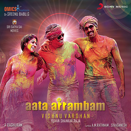 Aata Arrambam (Original Motion Picture Soundtrack) by Yuvan Shankar Raja