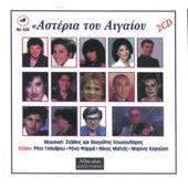 Asteria Tou Aigaiou, No. 1 de Various Artists