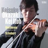 Duo 3 de Kei Ito