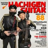 Hachigen Guitar by Paradigm Lost