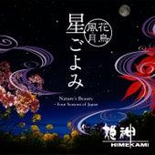 Nature's Beauty - Four Seasons of Japan by Himekami
