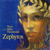Nicos Plays Mikis Theodorakis / Zephyros (Remastered + Bonus Tracks) by Nicos