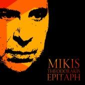 Epitaph (Live) by Mikis Theodorakis (Μίκης Θεοδωράκης)