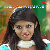 Tandimayi Huseri Rani by Various Artists