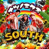 Natsunomikusu by South