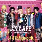 Hikagyaku ZiprocK von Café