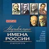 Musical Russian Names. Composers. vol. 1 von Various Artists