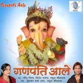 Ganpati Aale by Various Artists
