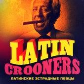 Латинские эстрадные певцы de Various Artists