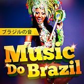 Music Do Brazil (ブラジル ジェネレーション フィーリング) by Various Artists