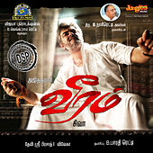 Veeram (Original Motion Picture Soundtrack) by Various Artists