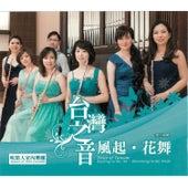 Voice of Taiwan by Joueurs de Flute Ensemble