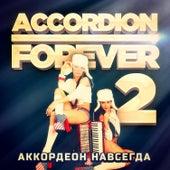 Аккордеон Навсегда Vol. 2: 100 наименований для фанатов аккордеона de Various Artists