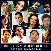 Me Compilation, Vol. 1 - October Release 2013 de Various Artists