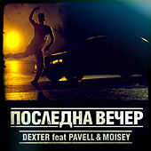 Posledna Vecher (feat. Pavell & Moisey) by Dexter