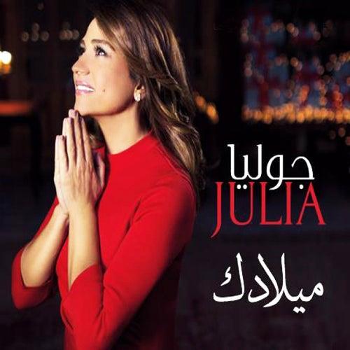 album julia boutros