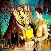 Dai Ma Pope Huk Jing by Spencer
