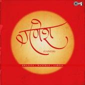 Ganesha (Bhajans, Mantras & Aartis) by Various Artists
