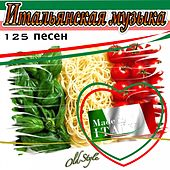Итальянская музыка, 125 песен (Ital'yanskaya muzyka, 125 pesni) by Various Artists