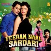 Veeran Naal Sardari (Original Motion Picture Soundtrack) by Various Artists