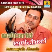Anuraagada Alemele by Various Artists